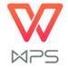 wps2019官方下载 完整版