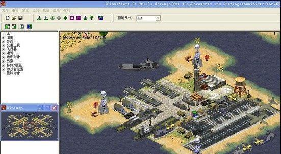 红警2地图编辑器