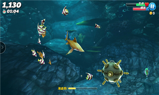 饥饿鲨世界无限钻石金币版安卓版