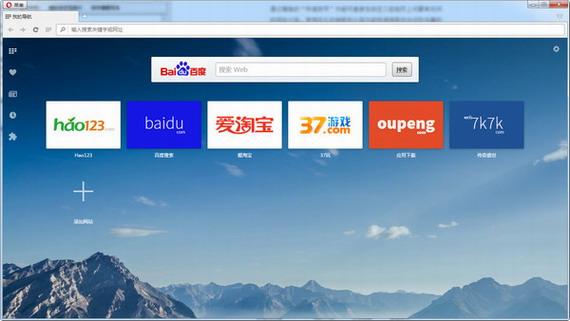 opera浏览器最新版