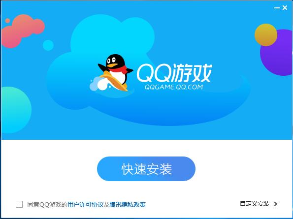 qq大厅游戏下载