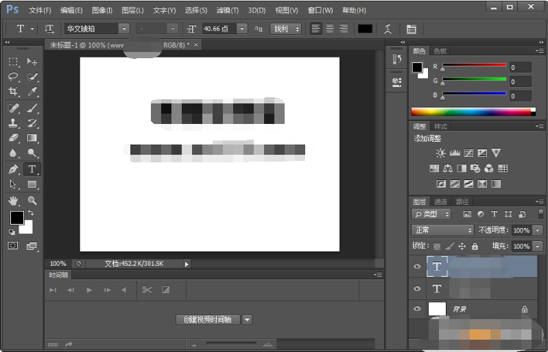 photoshop cs6 �ƽ������