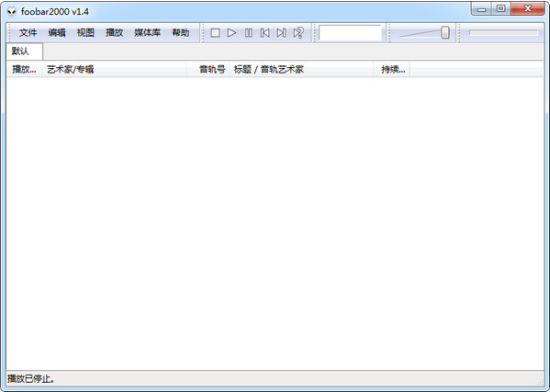 Foobar2000中文版下载