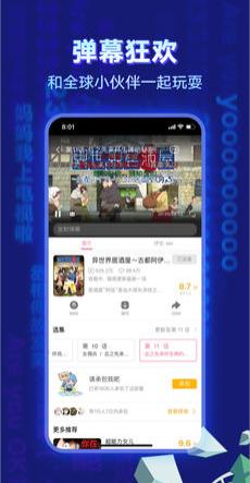 哔哩哔哩app最新版下载