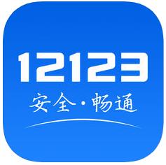 ����12123