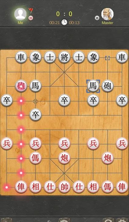 中国象棋2019手机版下载