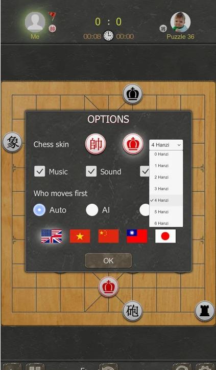 中国象棋2019最新版下载