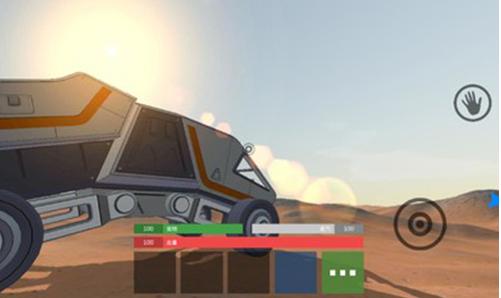 火星生存破解版下载