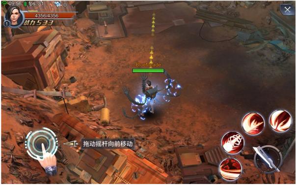 阿丽塔战斗天使中文破解版