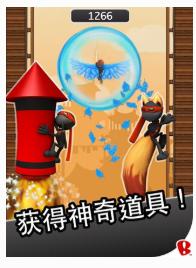 忍者跳跃破解版下载