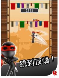 忍者跳跃手机版下载