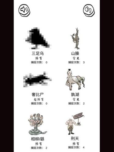 山海GO中文破解版下载