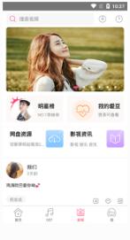 天天韩剧app下载