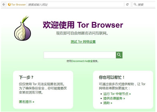 TorBrowser��������