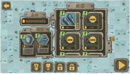 惊奇坦克无限金币版下载