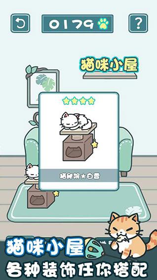 天天躲猫猫2破解版下载