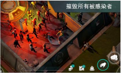 地球末日生存中文破解版下载