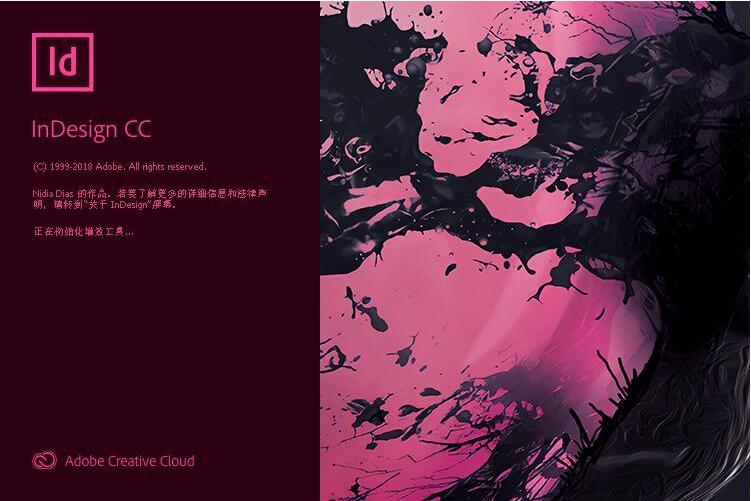 Adobe InDesign CC 2019嬴政天下版秒速飞艇