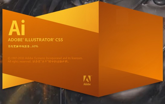 adobe illustrator cs5破解版秒速飞艇