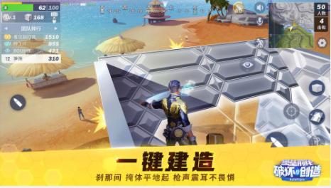 堡垒前线手游官网下载