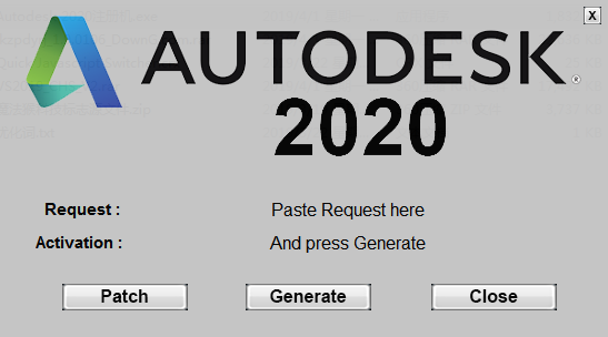 Autodesk 2020注册机下载
