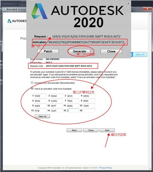 AutoCAD2020注册机下载