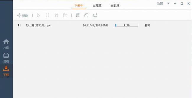 维棠flv去广告版秒速飞艇