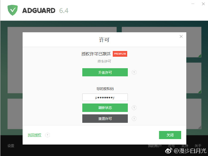 AdGuard����