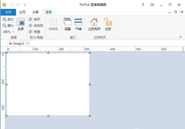picpick中文版秒速飞艇