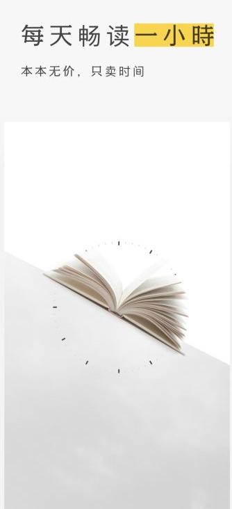 网易蜗牛读书app手机版下载