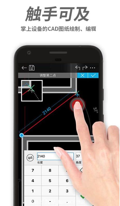 cad手机看图app下载