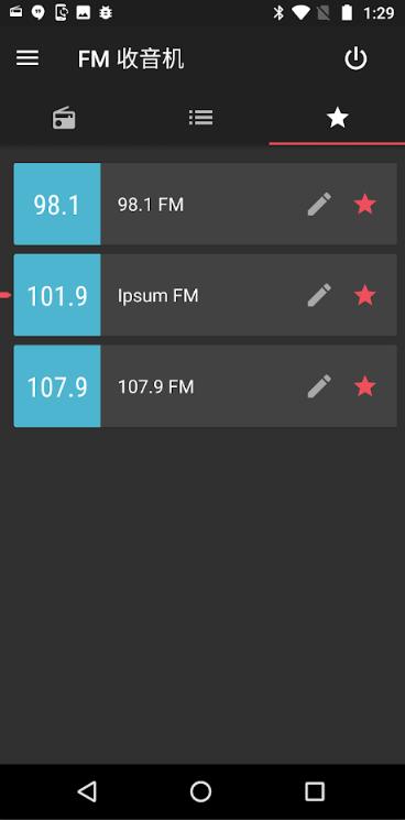 摩托罗拉FM收音机下载