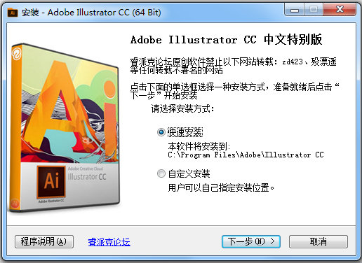 illustrator cc 2019�ƽ��64λ����