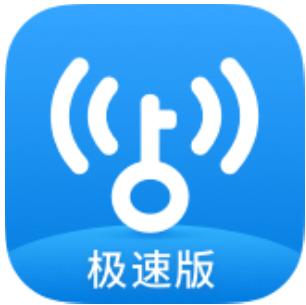 wifi万能钥匙 v6.0.85极速版