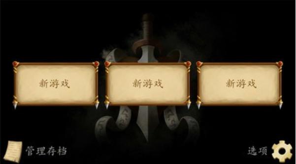 战斗之心2中文版下载