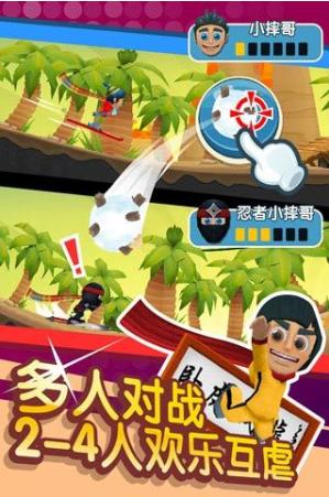 滑雪大冒险2汉化版下载