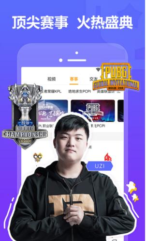 虎牙直播app官方下载