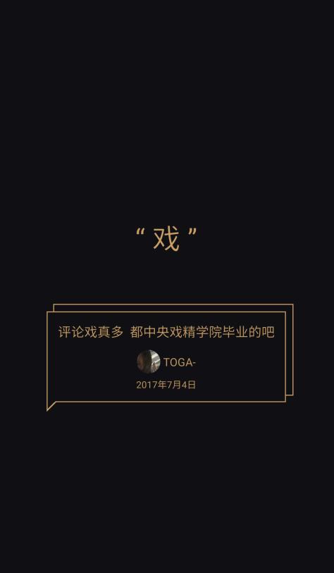 ����app����