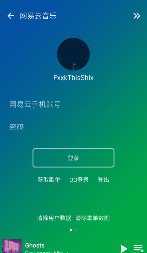 ����app��������