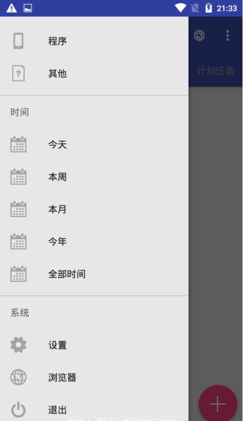 idm下载神器安卓版下载