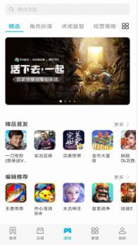 华为应用市场手机版下载