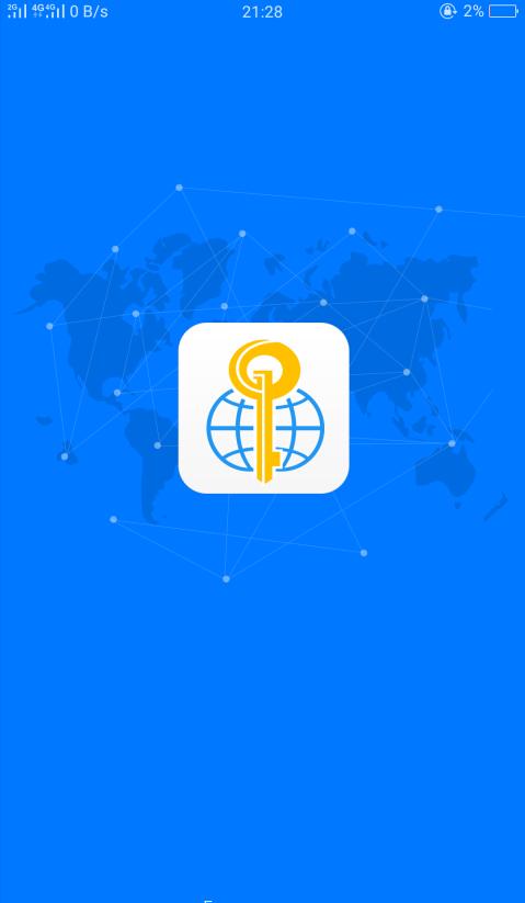 金钥匙app下载