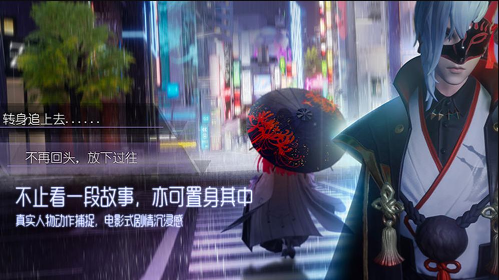 龙族幻想手游官方版下载