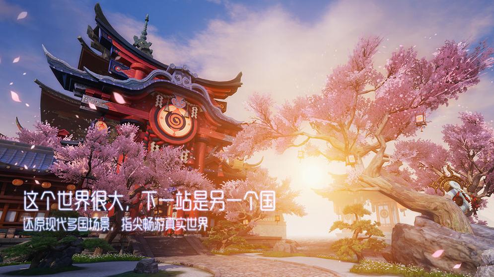龙族幻想手游最新版下载