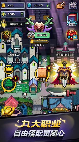 闪击骑士团无限骑士最新版下载