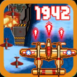 1942飞机大战