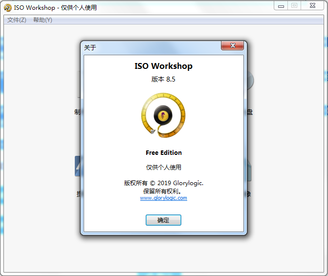 ISO Workshop下载