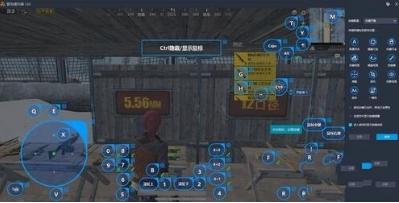 和平精英电脑版按键设置与换枪攻略