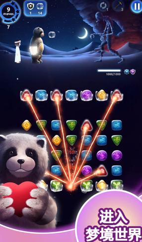 梦境奇缘app下载