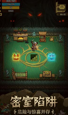 贪婪洞窟最新版下载v2.4手机版
